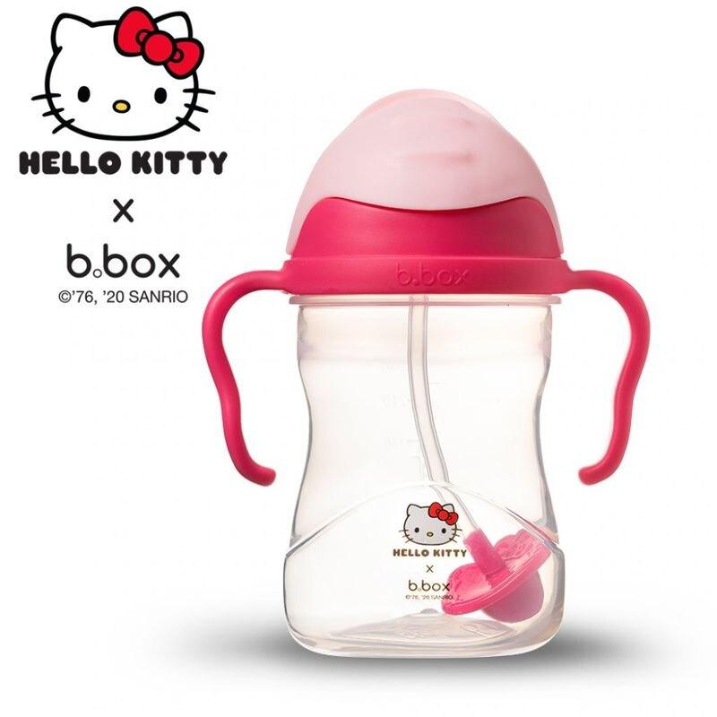 澳洲 b.box Kitty 二代升級版防漏水杯(桃紅)★愛兒麗婦幼用品★