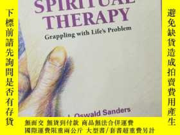 二手書博民逛書店SPIRITUAL罕見THERAPY Grappling wit