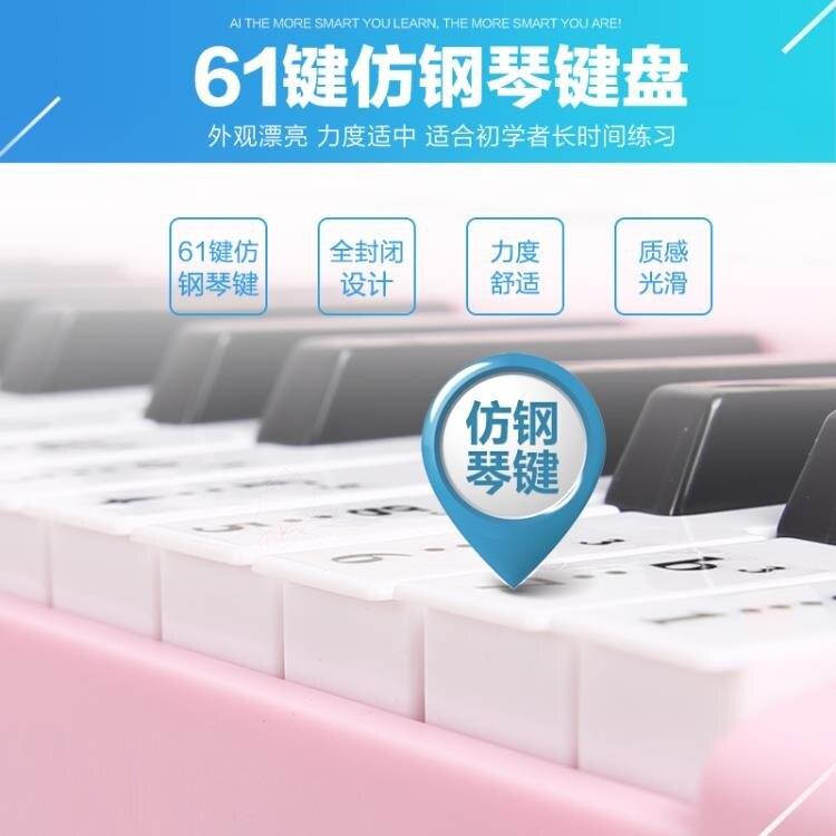 【快速出貨】電子琴 迷音鳥多功能電子琴初學者成年兒童入門幼師玩具61鍵專業便攜式琴 創時代 新年春節 送禮