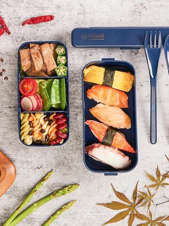 【快速出貨】日式便攜餐盒套裝上班族微波爐便當盒分格型可愛少女心學生飯盒 七色堇 七色堇 新年春節  送禮
