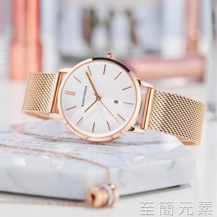 年新款女士手錶時尚大氣簡約氣質學生ins風韓版防水機械女錶