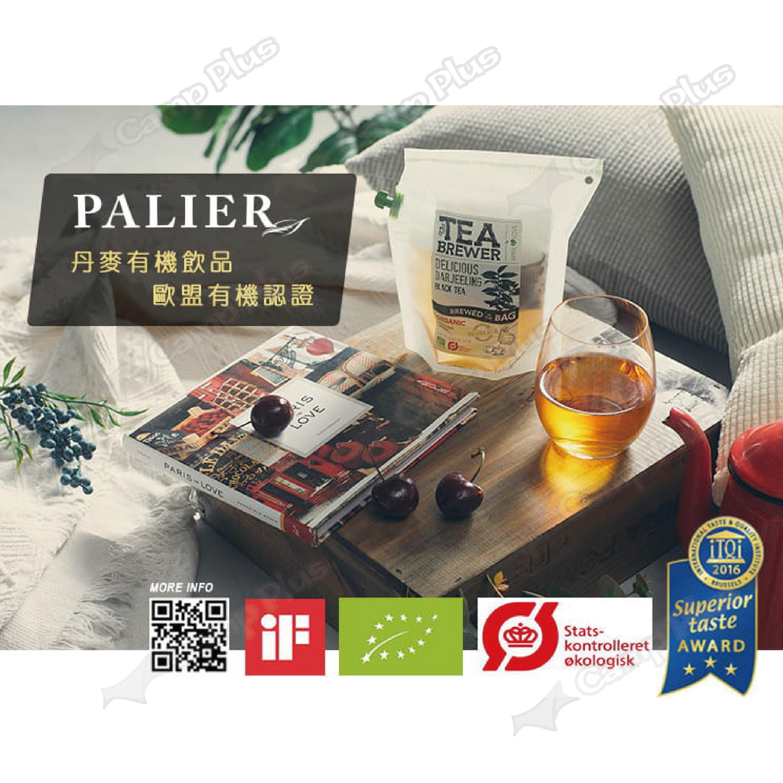 【滿$3,000↘領券折$250】【PALIER】Tea Brewer 有機茶飲-清新綠茶 歐盟有機驗證 露營 野炊 登山 【悠遊戶外】