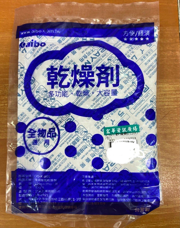 【宏華資訊廣場】Aibo鈞嵐 - 乾燥劑、多功能、乾燥、除濕、大容量 台灣製造(OO-K-A01)