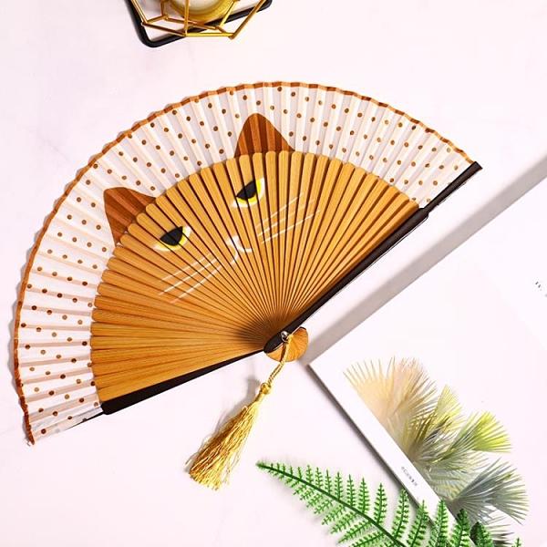 折扇 夏季古風隨身流蘇小扇子中國風折扇女士折疊復古漢服舞蹈小竹扇 莎瓦迪卡