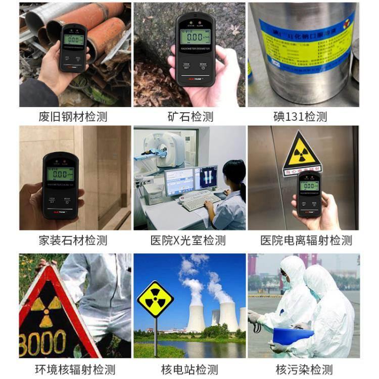 專業核輻射檢測儀蓋革計數器碘131輻射檢測個人劑量報警儀監測儀
