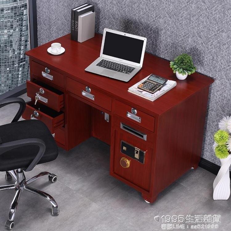 保險箱 全鋼保險桌帶保險櫃辦公桌家用保險櫃箱指紋密碼防盜商用老板桌電腦桌 【618特惠】