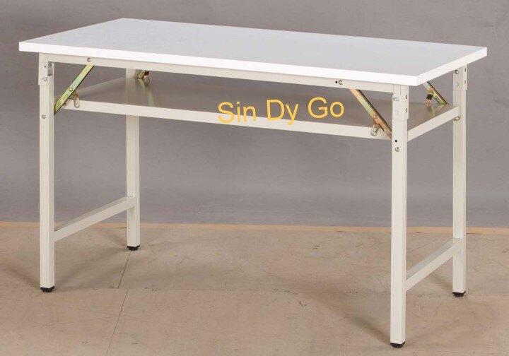 【鑫蘭家具】白面貼條折合桌W180*D75cm 會議桌 洽談桌 書桌 工作桌 閱讀桌