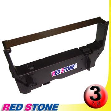 RED STONE for STAR SP200收銀機/記錄器 色帶組(1組3入)紫色
