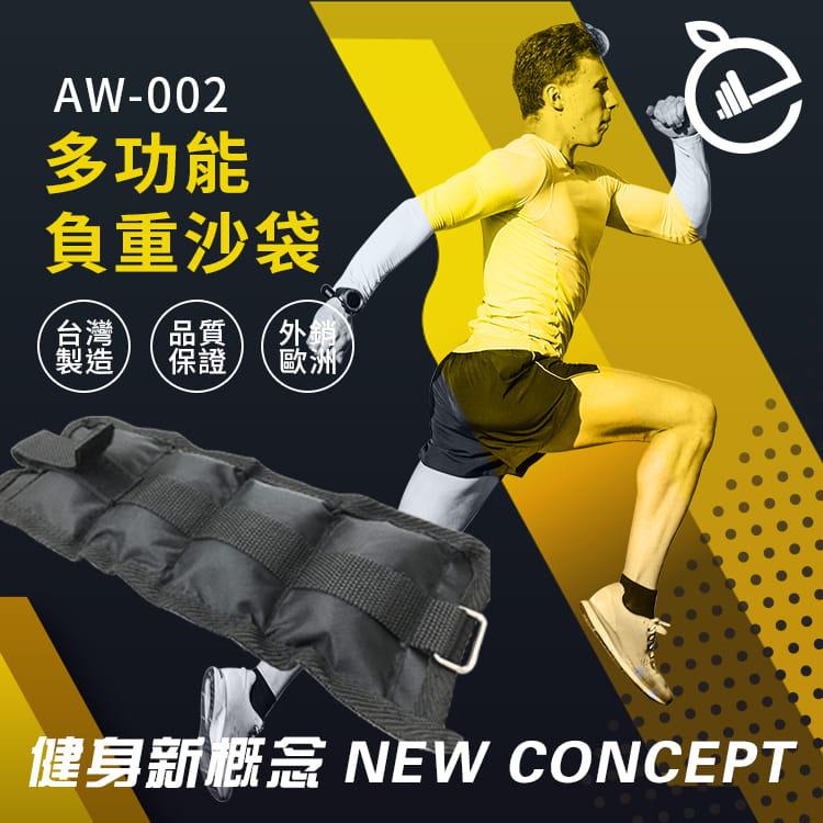 1公斤多功能負重沙袋◆台灣製 黑色 沙包 綁腿 運動 負重 復健 長照 跑步 瑜珈 重訓 腳力 田徑