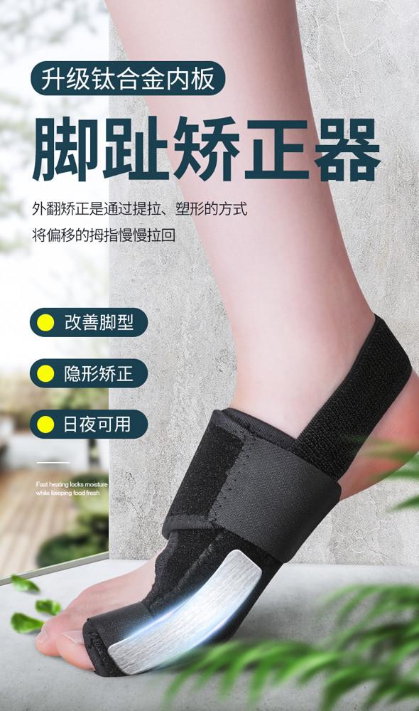 大腳骨大拇指外翻矯正器男女士足改善鞋兒童腳趾頭拇母外翻矯形器 雅蘭仕新品