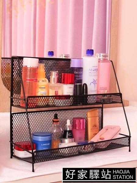 化妝品收納盒桌面置物架護膚品多層ins收納架化妝盒網紅宿舍神器