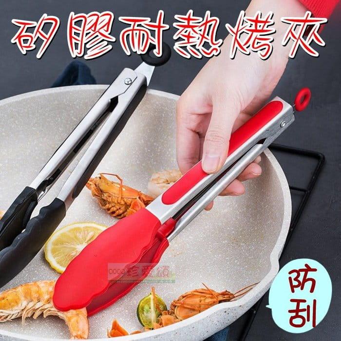 【珍愛頌】K077 防刮 耐熱 不鏽鋼矽膠烤肉夾 12吋 35cm