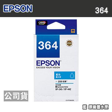 EPSON 364 T364250 藍 原廠墨水匣