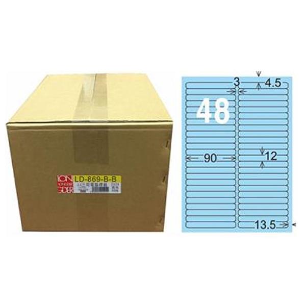 【龍德】A4三用電腦標籤 12x90mm 淺藍色1000入 / 箱 LD-869-B-B