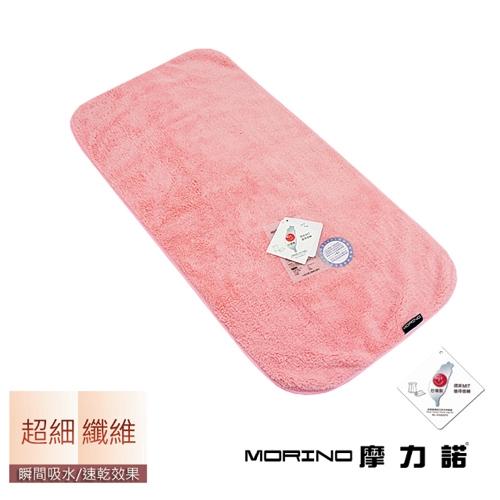 MORINO超細纖維抗菌防臭毛巾(粉)【愛買】