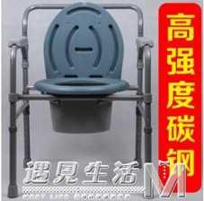 老人坐便椅可摺疊式坐便器孕婦行動馬桶架子家用簡易便攜式大便椅 全店85折鉅惠 滿299免運 秋冬特惠上新~