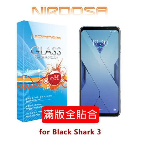 NIRDOSA 滿版全貼合 BLACK SHARK 黑鯊3 鋼化玻璃 螢幕保護貼