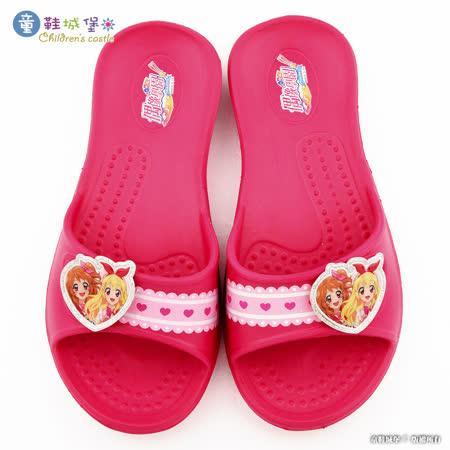 童鞋城堡-居家室內拖鞋 偶像學園 ID0712-桃