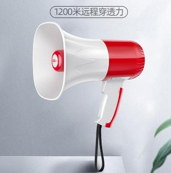 擴音喇叭 喇叭揚聲器叫賣機地攤宣傳手持便攜式喊話器擺攤擴音神器錄音小喇叭廣告  卡洛琳