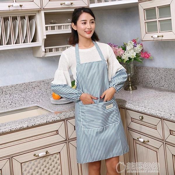 現代簡約條紋防水防油圍裙廚房無袖圍裙套袖 草莓妞妞