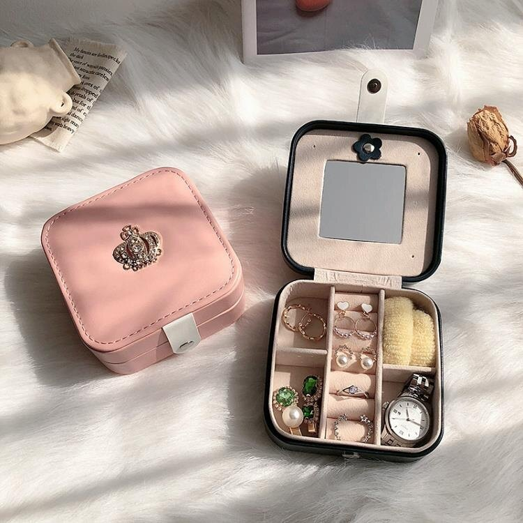 首飾盒首飾盒ins風大容量極簡便攜公主歐式韓國耳飾耳環耳釘戒指收納盒