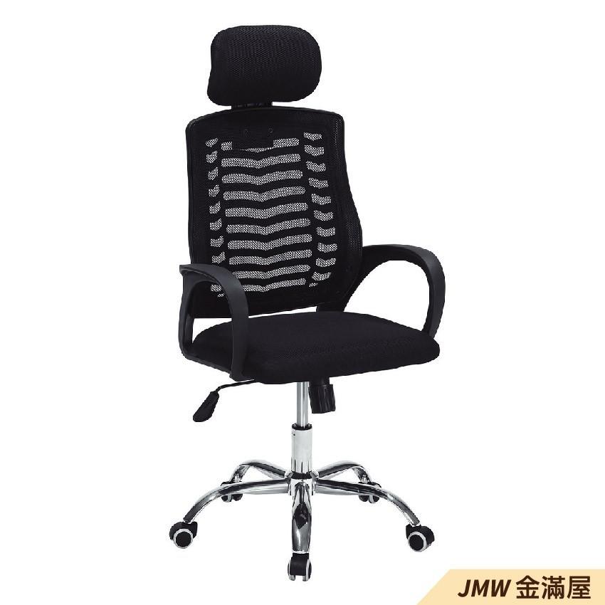 寬59cm電腦椅 辦公椅 電競椅 另有其他款實體現貨金滿屋g915-5 -