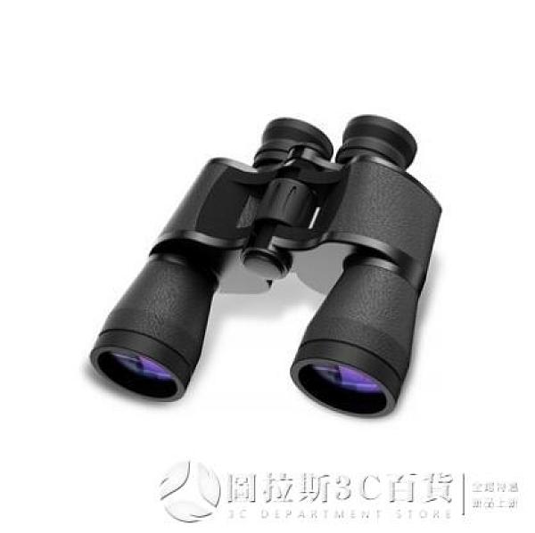 雙筒望遠鏡 高清高倍人體夜視非紅外戶外拍照專用 圖拉斯3C百貨