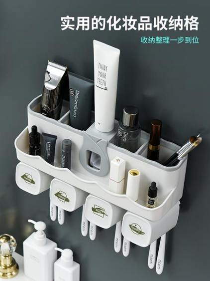衛生間牙刷置物架吸壁式洗漱口杯擠牙膏筒牙套裝情侶收納掛架神器