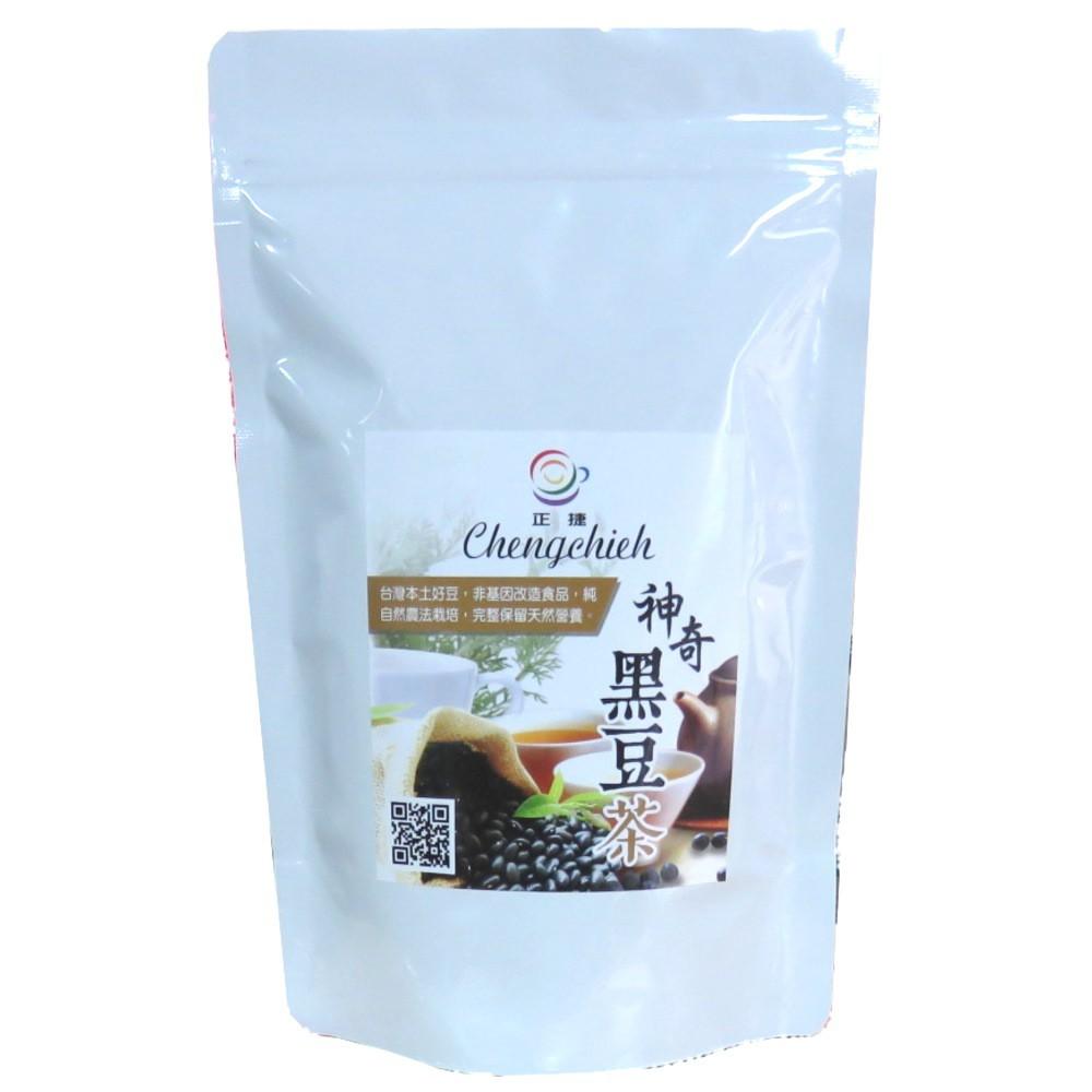 【啡茶不可】神奇黑豆茶(15g x10入/包)台灣本土好豆非基因改造食品純自然農法栽培