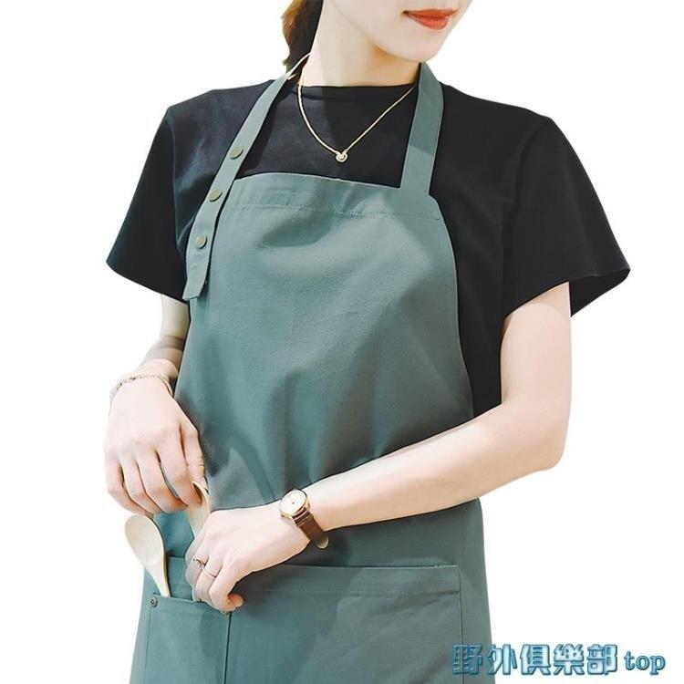 圍裙 家用廚房做飯圍裙罩衣定制做畫畫時尚新款日式防水廚師工作服男女 快速出貨