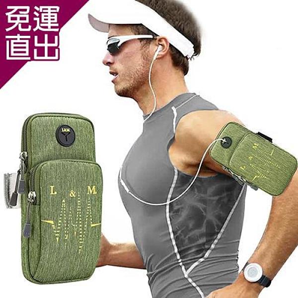 活力揚邑 防水透氣排汗耳機孔跑步自行車運動手機音樂臂包臂袋臂帶臂套7.2吋以下通【免運直出】