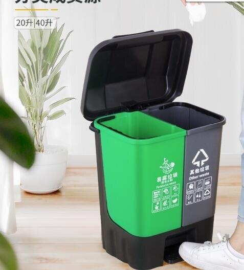 垃圾分類垃圾桶家用雙桶帶蓋戶外廚房幹濕分離腳踏式大號拉圾SUPER SALE樂天雙12購物節