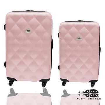 Just Beetle菱紋系列ABS霧面輕硬殼旅行箱/行李箱兩件組28+24吋