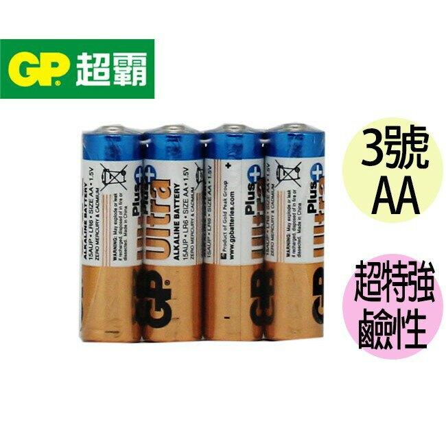 超霸GP 3號 超特強鹼性電池 4入