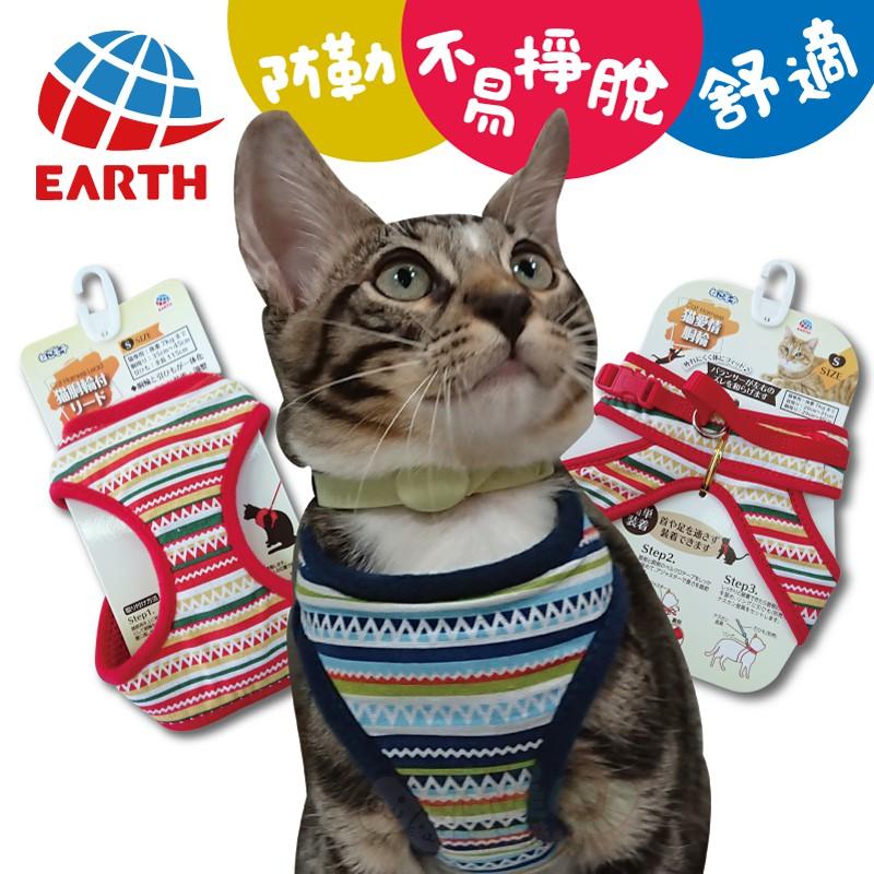 日本EARTH PET印花胸背/平衡帶/寵物帶-印地安圖騰系列