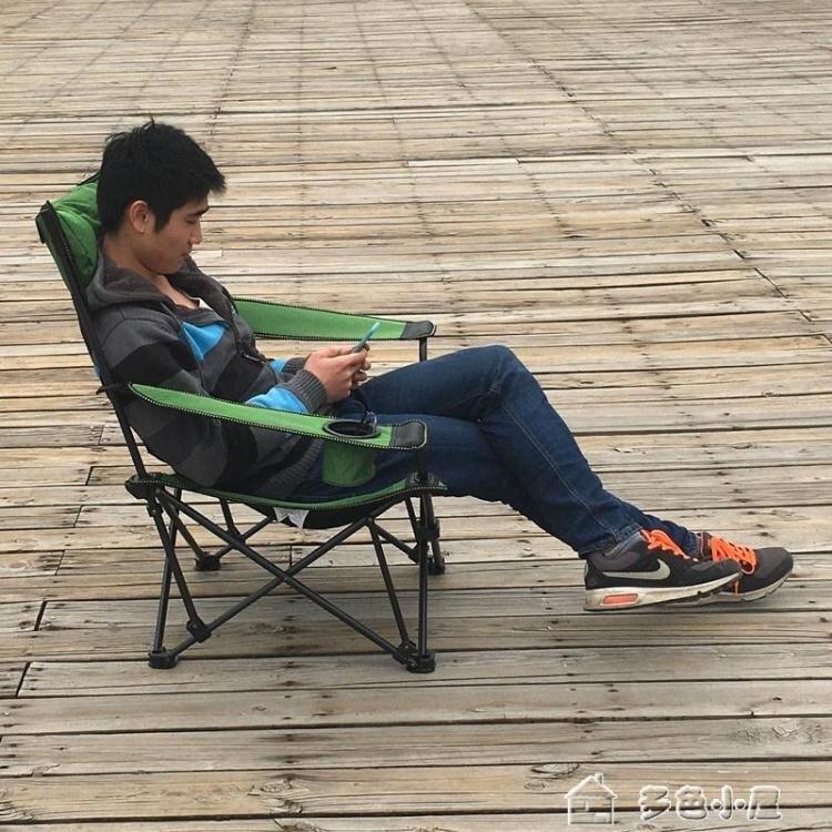 折疊椅戶外折疊椅躺椅便攜式靠背休閒椅沙灘椅釣魚椅子家用午睡午休床椅 交換禮物YXS