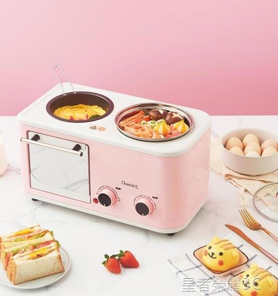 早餐機 懶人早餐機多功能烤箱全自動小型三合一四烤面包片吐司電煮鍋初巴YTL 年終鉅惠