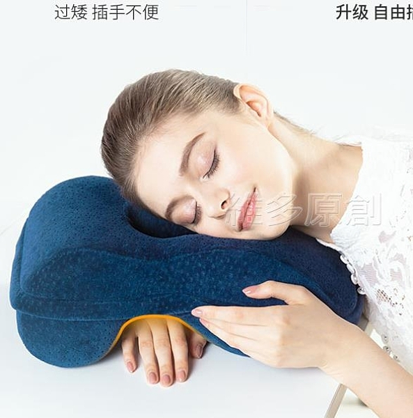 午睡枕佳奧辦公室午睡枕趴睡枕趴趴枕小學生午休枕抱枕枕頭趴著睡覺神器 維多原創