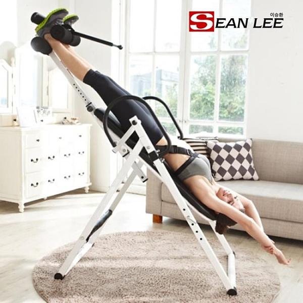 韓國SEAN 小型倒立機家用倒掛器長高拉伸神器倒吊健身增高器材 童趣潮品