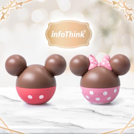 InfoThink 迪士尼系列真無線藍牙耳機 -米奇+米妮  二入組