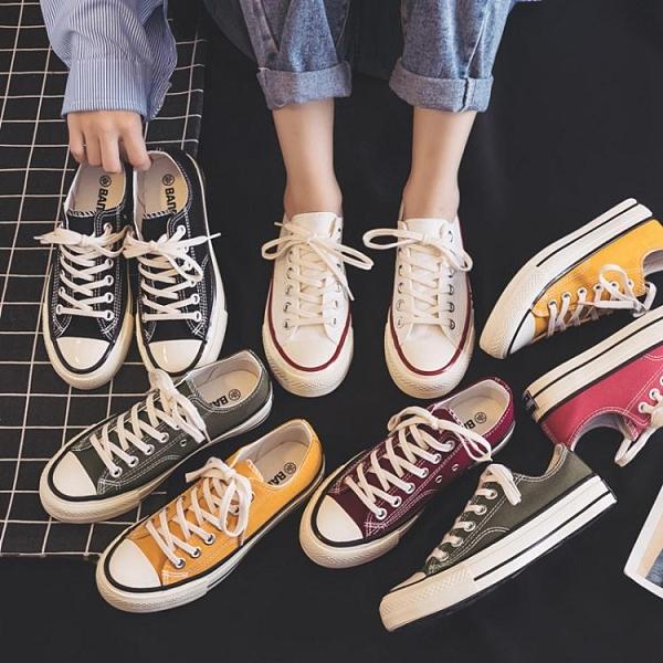帆布鞋 黑色帆布女鞋學生韓版百搭ulzzang夏季2020新款布鞋薄款小白板鞋 裝飾界