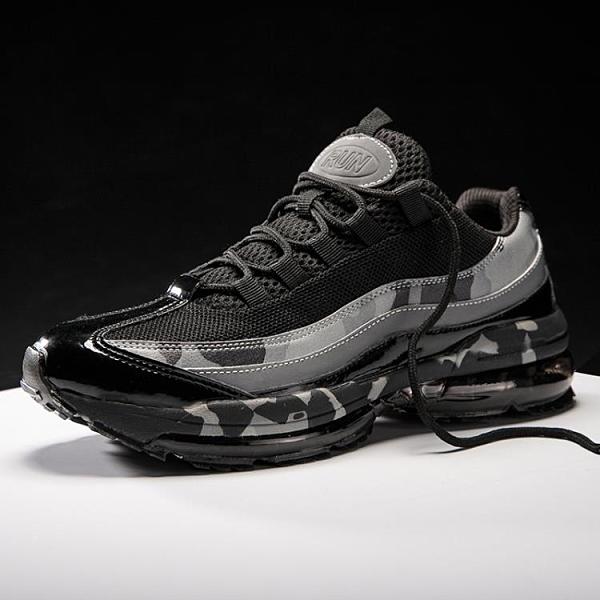 韓版厚底男鞋加大號45運動跑步鞋全掌氣墊鞋46特大碼休閒春季潮鞋 降價兩天