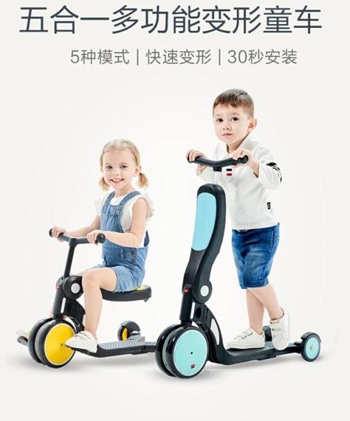 遛娃溜娃神器輕便摺疊手推車兒童三輪車腳踏車小孩寶寶車-完美