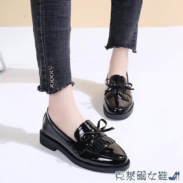 牛津鞋 粗跟休閑單鞋女2021新款春秋圓頭低跟女鞋子英倫風百搭漆皮小皮鞋 快速出貨