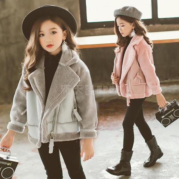 女童冬裝外套2020新款羊羔毛加厚外套洋氣秋冬網紅童裝女孩上衣潮 滿天星