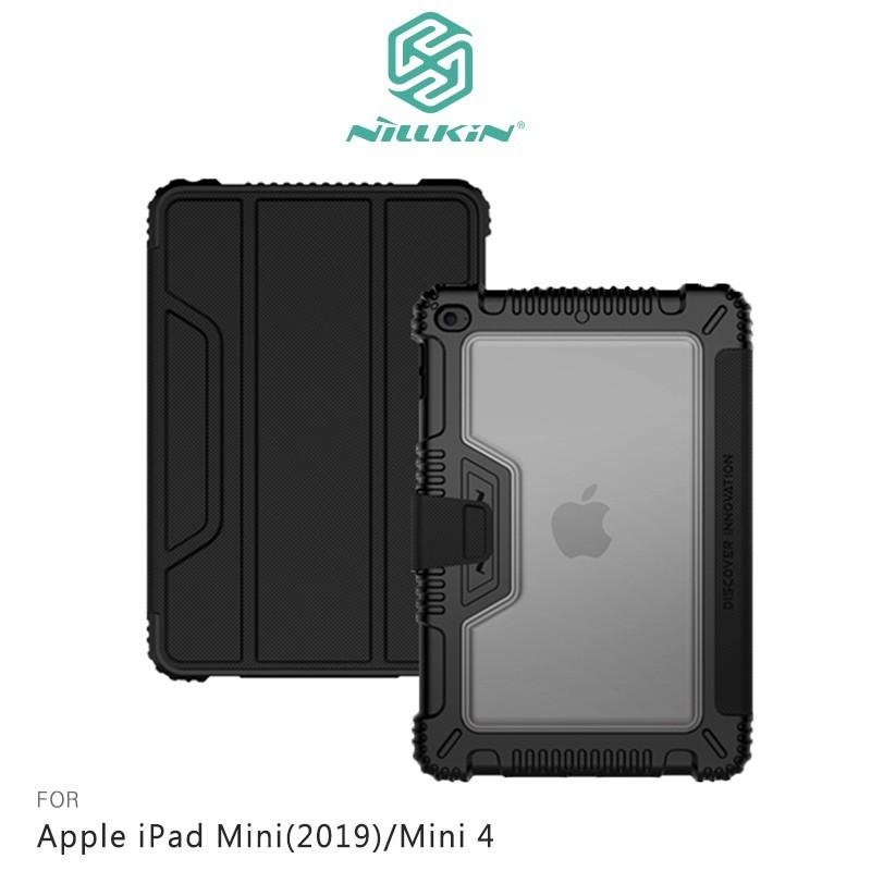 nillkin apple ipad mini(2019)/mini 4 悍甲皮套 - 黑
