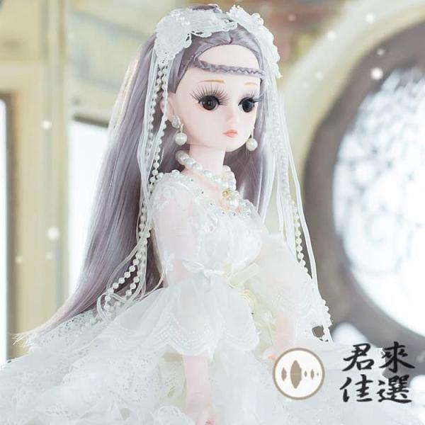 60厘米芭比洋娃娃女孩超大公主玩具單個【君來佳選】