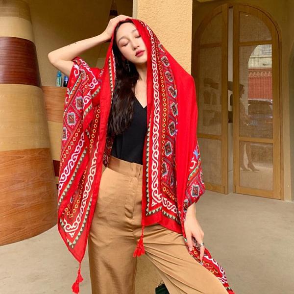 披肩 民族風披肩圍巾兩用海邊防曬沙灘絲巾紅色超大紗巾女沙漠旅游拍照 韓國時尚 618