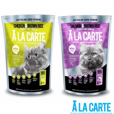 ALACARTE阿拉卡特 益生菌配方 全齡貓糧 1.5kg 2包