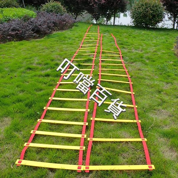 幼兒園早教兒童感統器材體能訓練跳房子戶外親子玩具跳格子敏捷梯